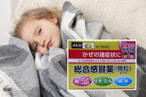 Thuốc cảm cúm cho trẻ Taisho Pabron Gold A có tốt không-3