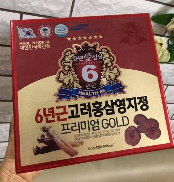 Cao hồng sâm linh chi Taewoong 2 lọ x 240g chính hãng Hàn Quốc 1